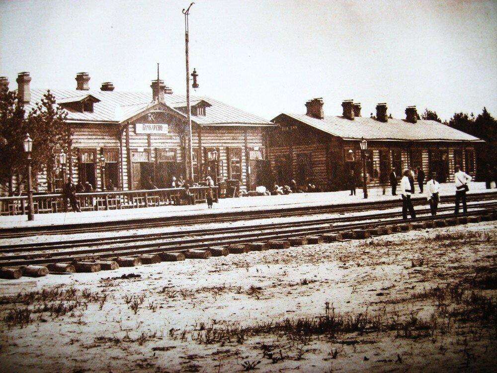 01. Станция Бочкарево
