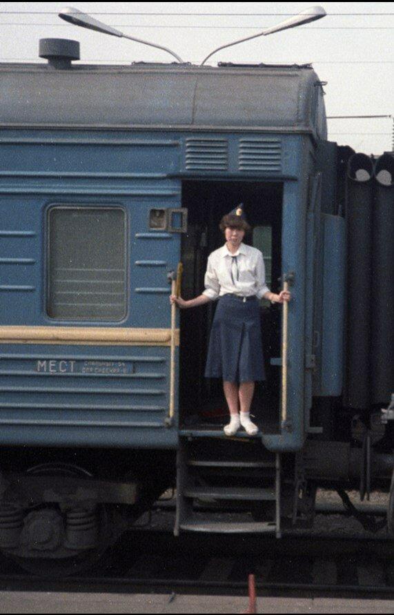 31. Проводница поезда