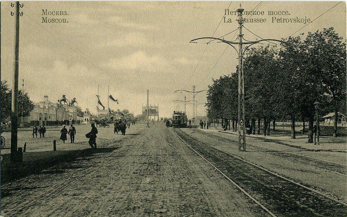 Петровское шоссе
