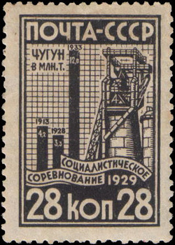 Soviet postal stamps from 1929.jpg