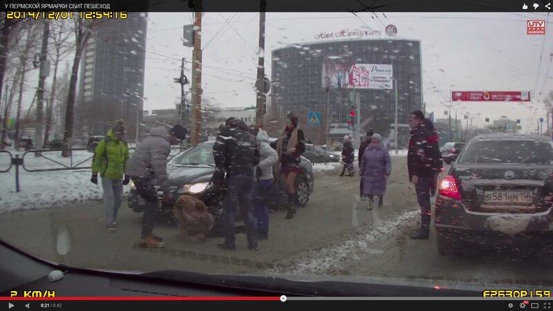Сбитый пешеход.jpg