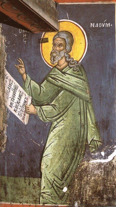 Святой Пророк Наум. Фреска XVI века в монастыре Дионисиат на Святой Горе Афон.