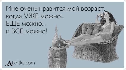 atkritka_1399074999_664.jpg