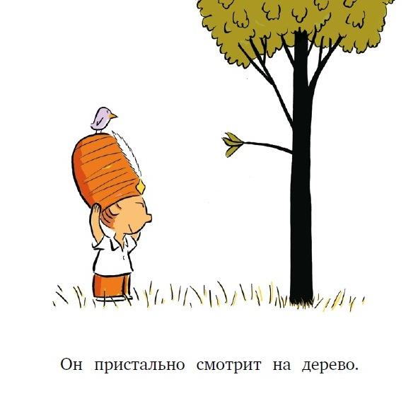 anton_shlyapa p4.jpg