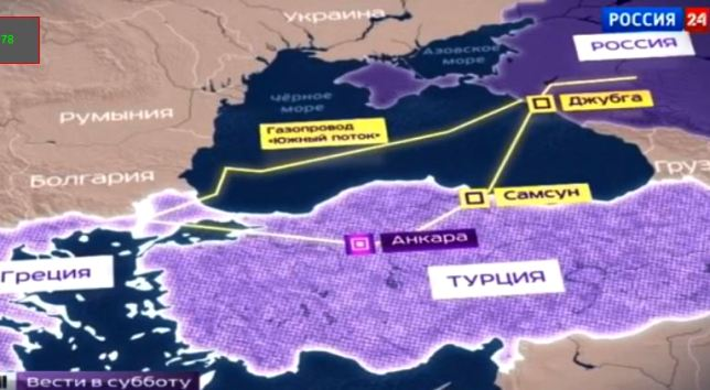 два варианте Турецкого потока