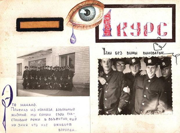 Креативные дембельские альбомы. День защитника Отечества 0 11e5ac d633d4b8 orig