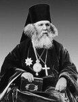 Епископ Костромской Виссарион (Нечаев).jpg