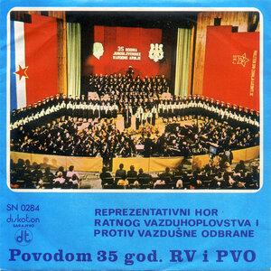Reprezentativni Hor Ratnog Vazduhoplovstva I Protiv Vazdušne Odbrane - Povodom 35 god. RV i PVO (1977) [Diskoton, SN 0284]