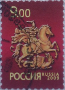 2009 герб москва 0