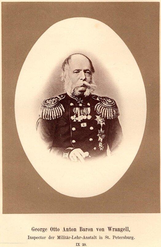 Георг Антон Отто Врангель.jpg