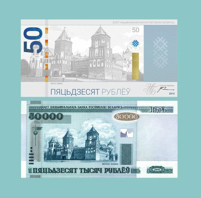 Житель Кобрина предложил свой вариант белорусских рублей