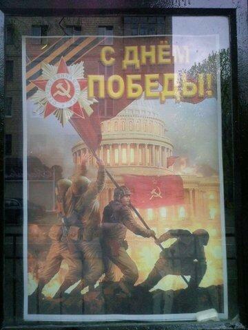 История одного плаката