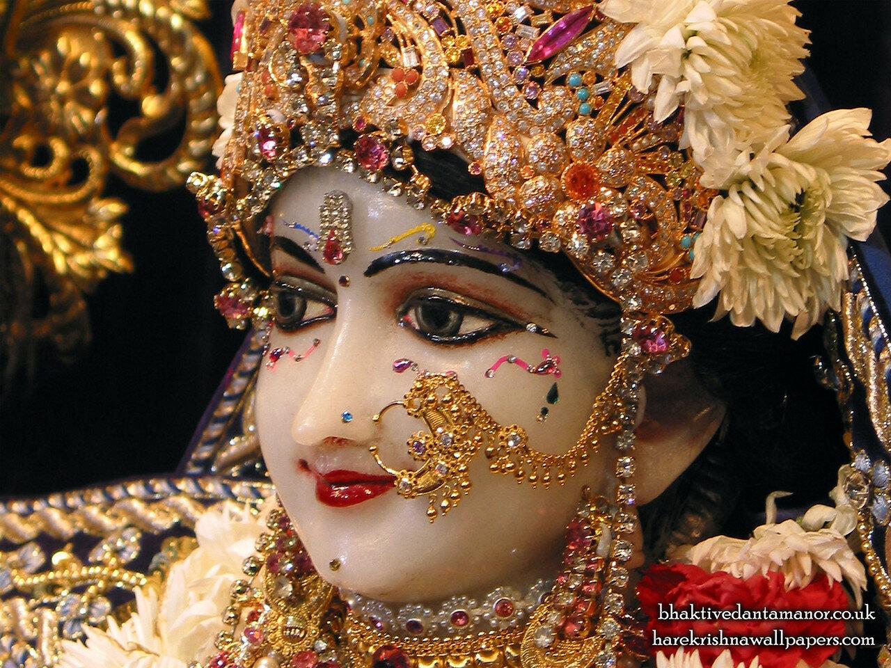 ��� �����, ���� ������ ������������� �����, ������ (Sri Radha)