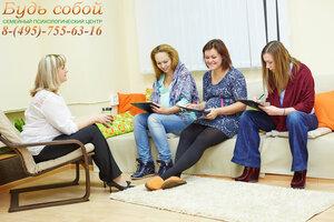Женские тренинги в Москве - Apoi.ru