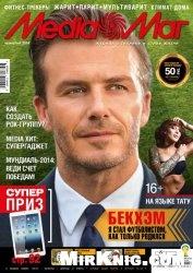 Журнал MediaМаг №4 2014