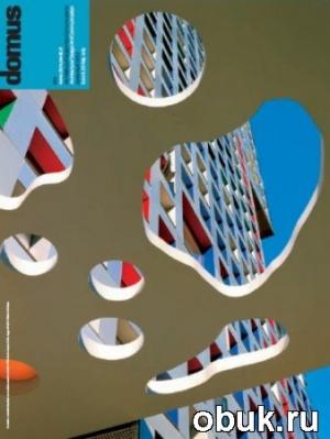 Журнал Domus Architecture № 4 2003