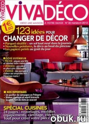 Книга Viva Deco - mars/avril 2012