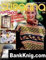 Журнал Le Idee di Susanna №84 1995 djvu 33,58Мб