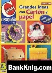 Журнал Grandes ideas con carton y papel №44, 2006 jpg 35,6Мб