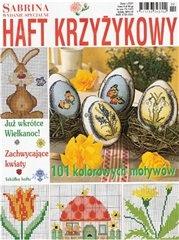 Журнал Sabrina. Haft krzyzykowy №1 2007