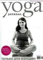 Журнал Yoga Journal №30 2009