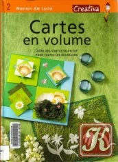Книга Cartes en volume