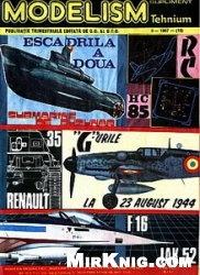 Журнал Modelism   №3  1987