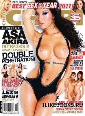 Журнал Cheri №8 (август) 2011