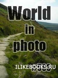 Журнал World In Photo №503