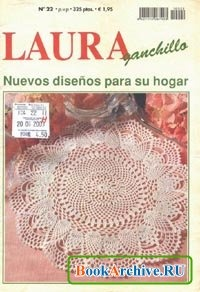 Журнал Laura Ganchillo №22 2001.