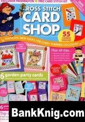 Cross Stitch Card Shop № 65