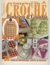 Журнал Trabalhos em croche.Banheiros & Cozinhas  №30 2007