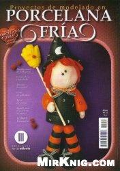 Журнал Porcelana fria Ano 6 №55