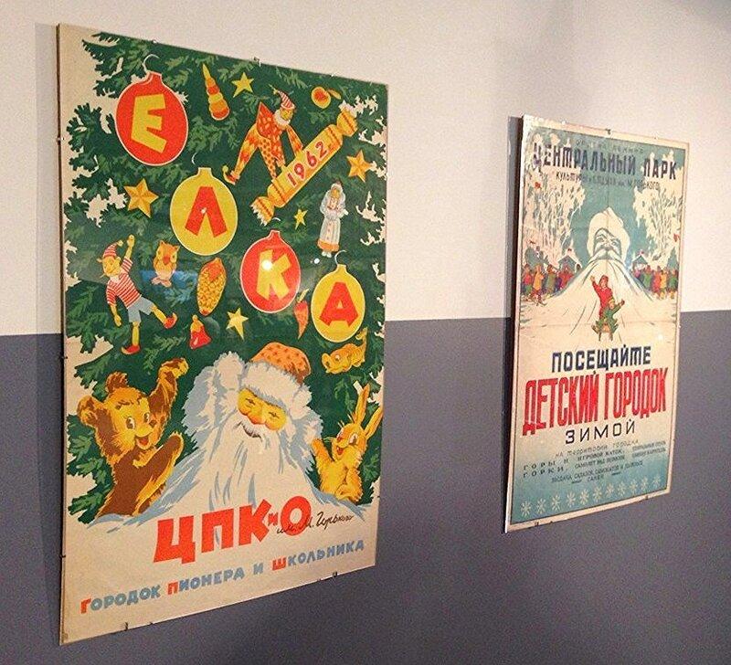 Выставка «Советское детство» в Музее Москвы.