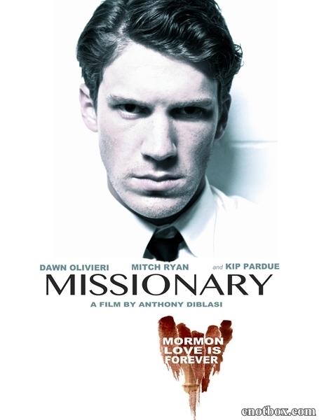 Миссионер / Missionary (2013/WEB-DL/WEB-DLRip)