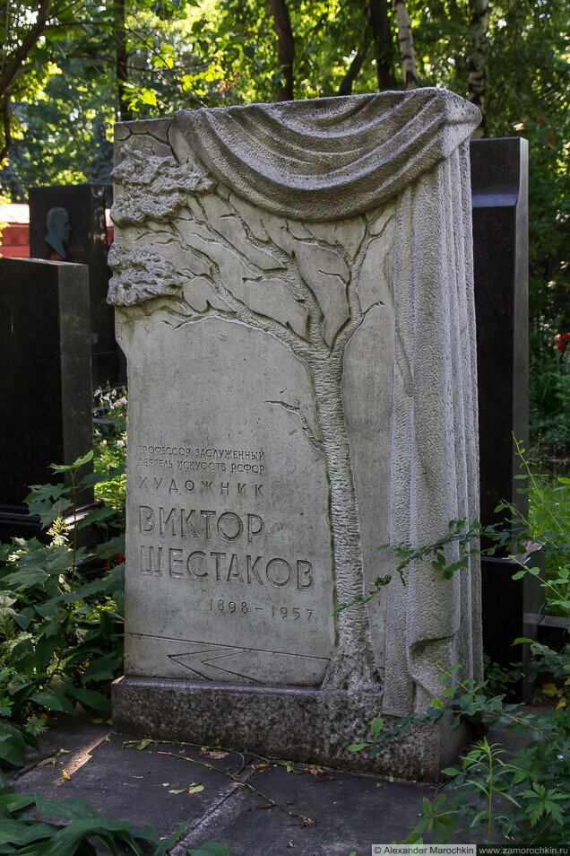 Могила Виктора Шестакова на Новодевичьем кладбище