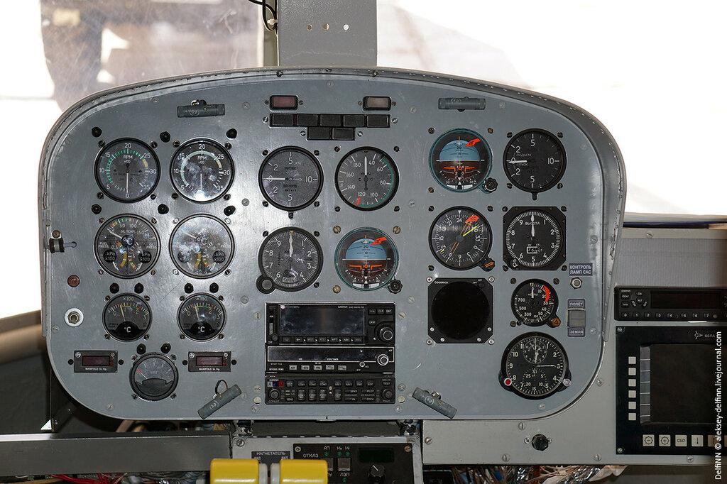 Au-30-27.jpg