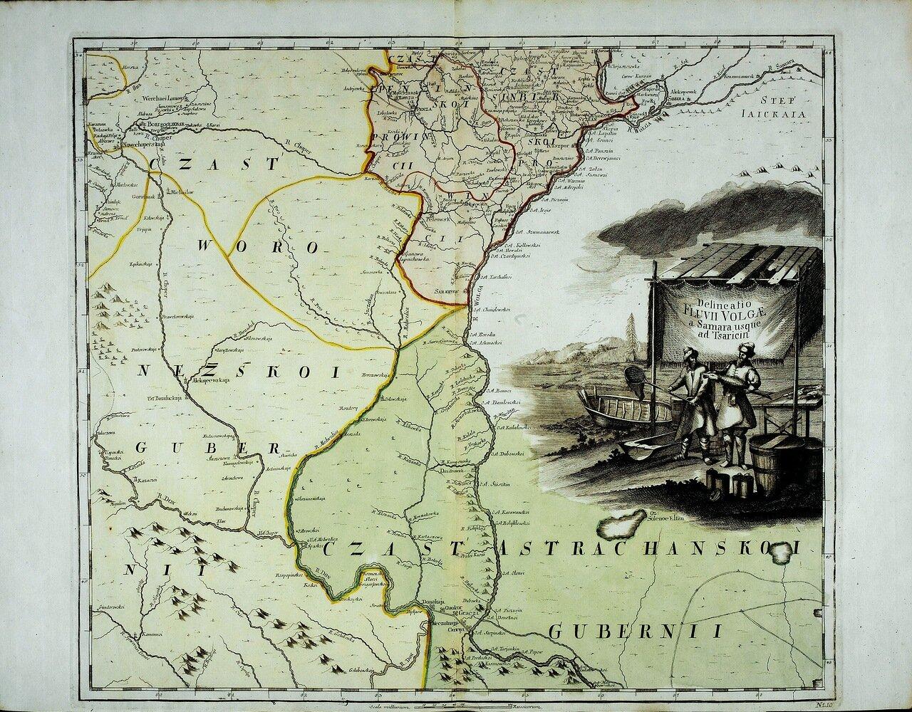 1745. Волга от Самары до Царицына