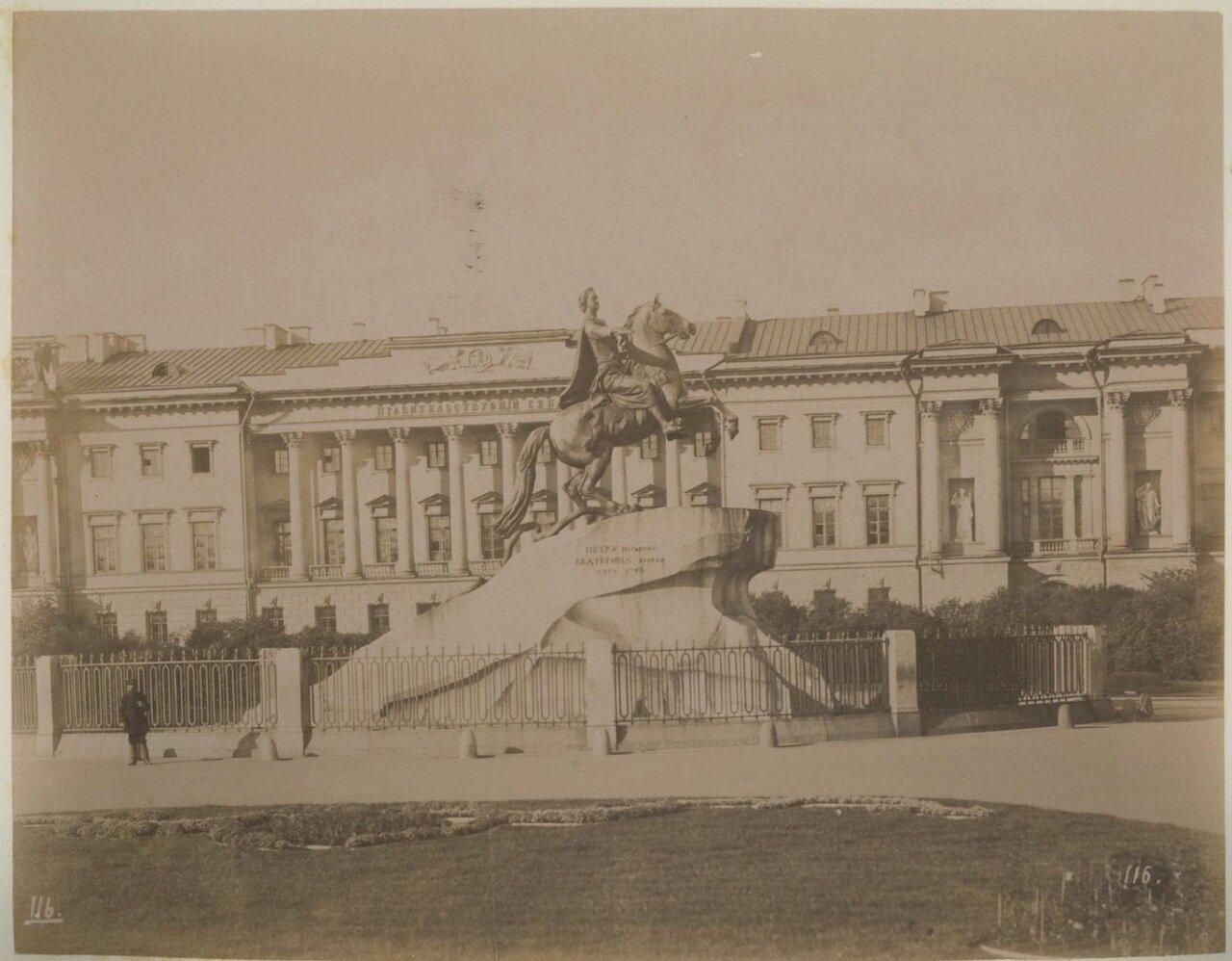 26. Памятник Петру Великому