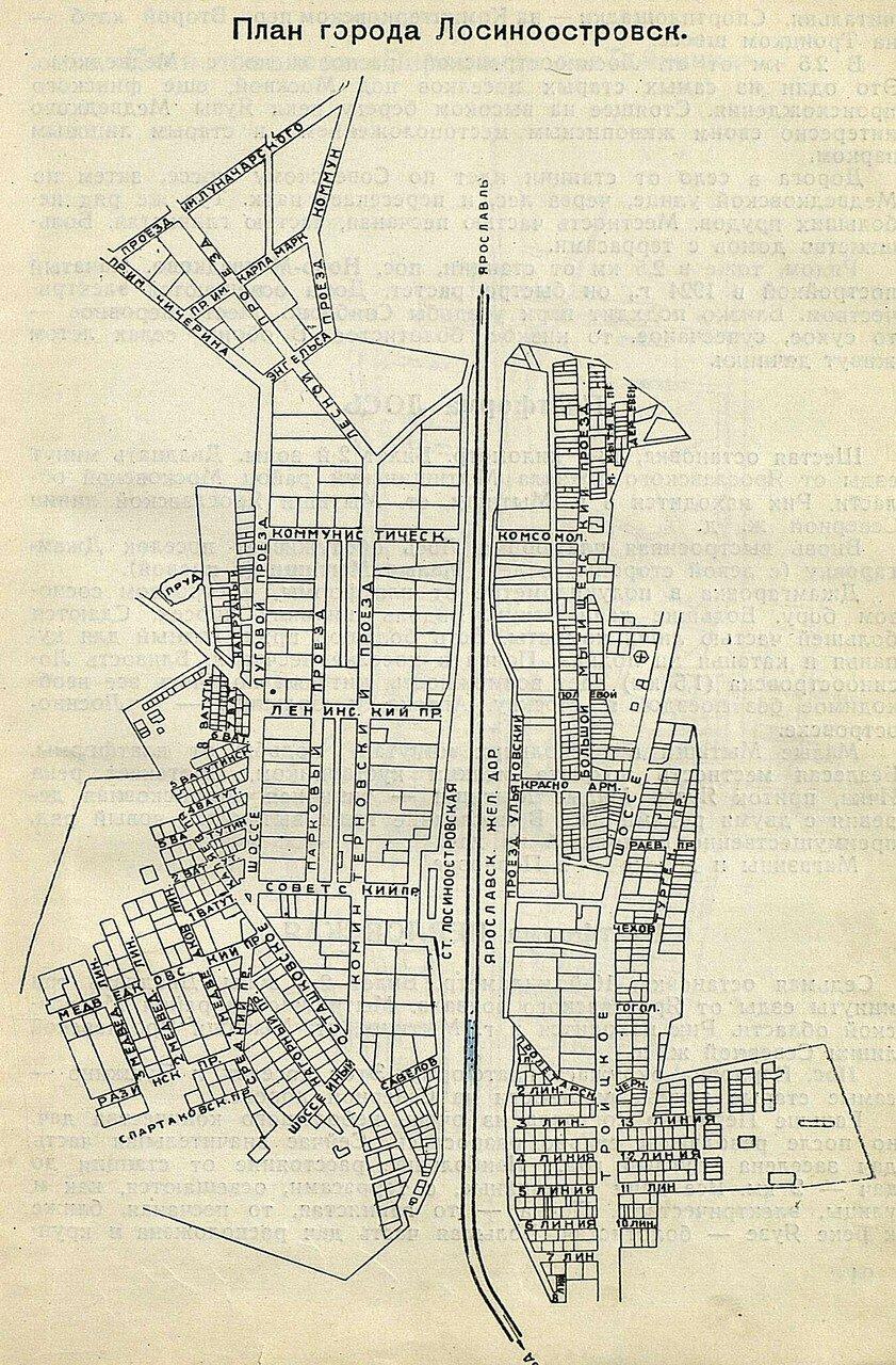План города Лосиноостровск