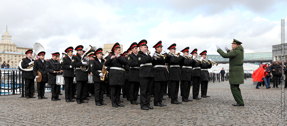 Оркестр Московского Кадетского Музыкального Корпуса