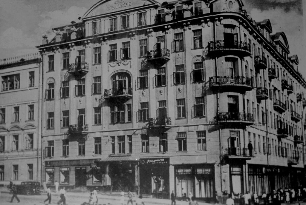 Hotel d'Europe in Minsk, 1920s.jpg