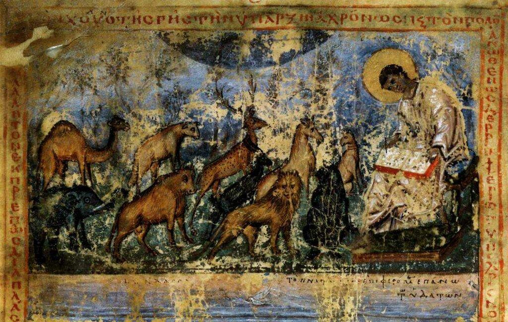 моисей библия кристины шведской.jpg