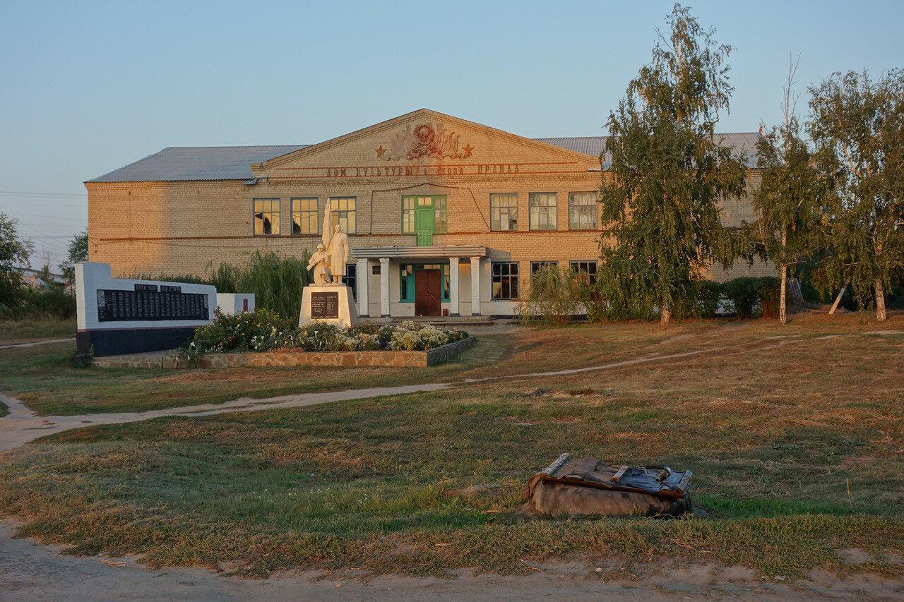 ДК и ВОВ в селе Шептуховка
