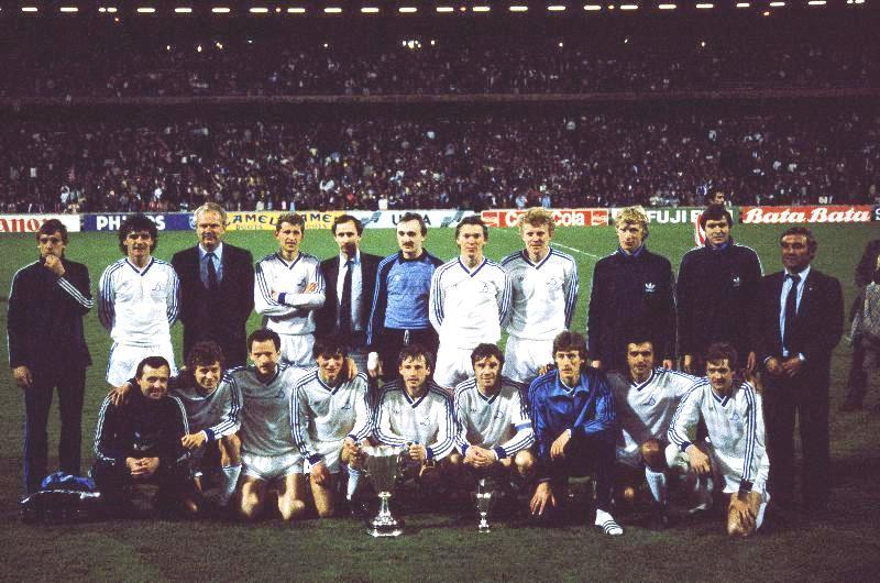 Чемпионат ссср по футболу 1979