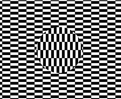 Иллюзии   оптический обман зрения на интересных картинках