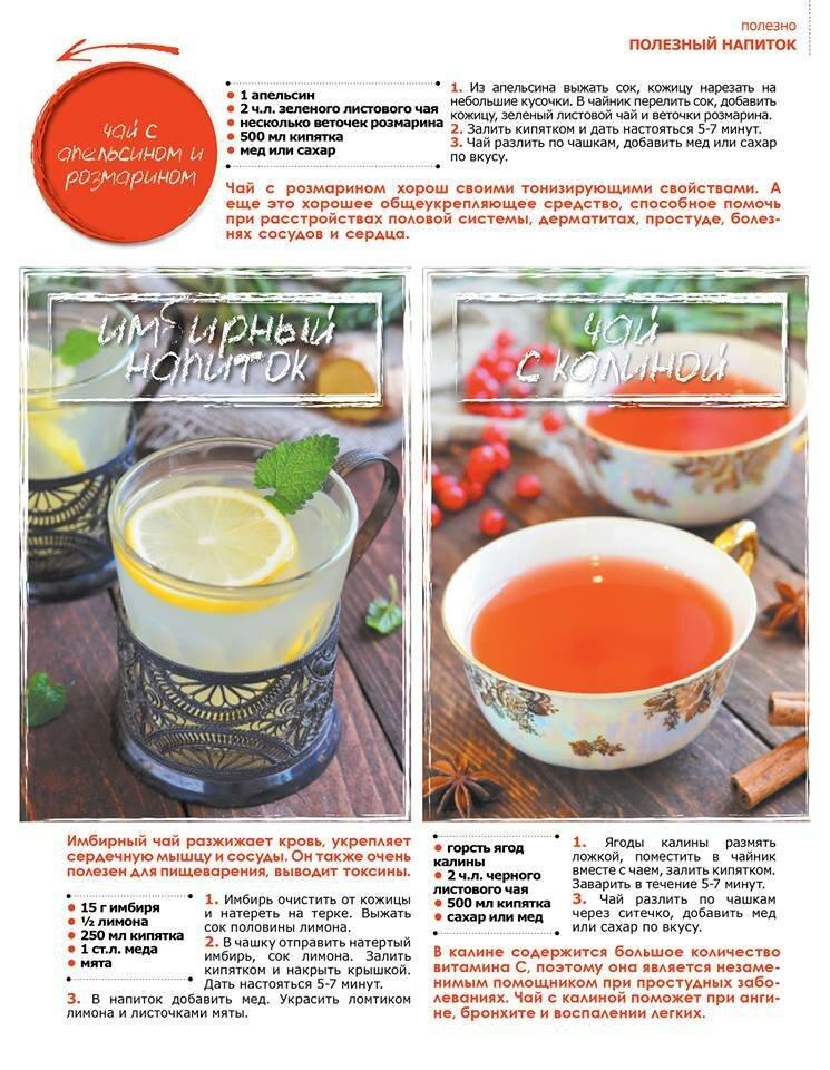 чай с сахаром или с медом родители