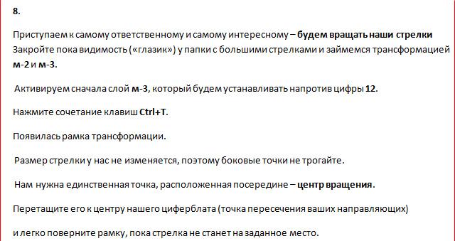 https://img-fotki.yandex.ru/get/15507/231007242.17/0_1148b4_59aceb64_orig