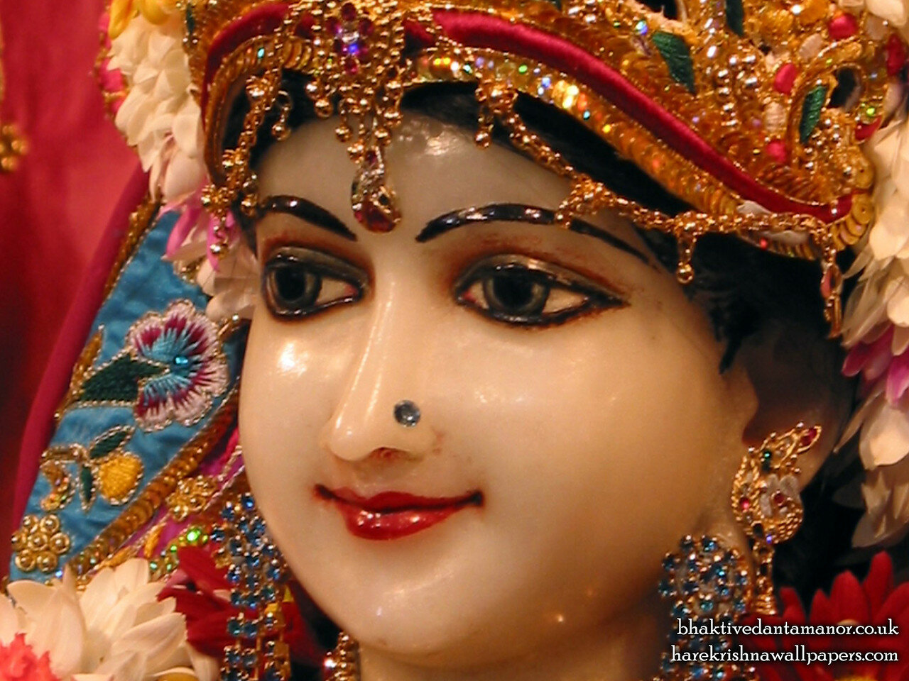 �������� ������� ���������, ���� ������ ������������� �����, ������ (Sri Radha)