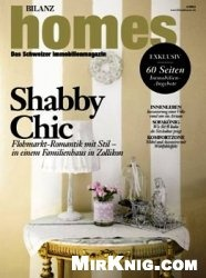Журнал BILANZ Homes №4 2013